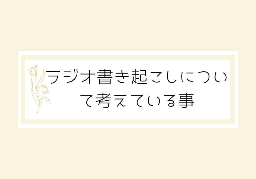 f:id:kurone-cocoa:20200126143355j:plain