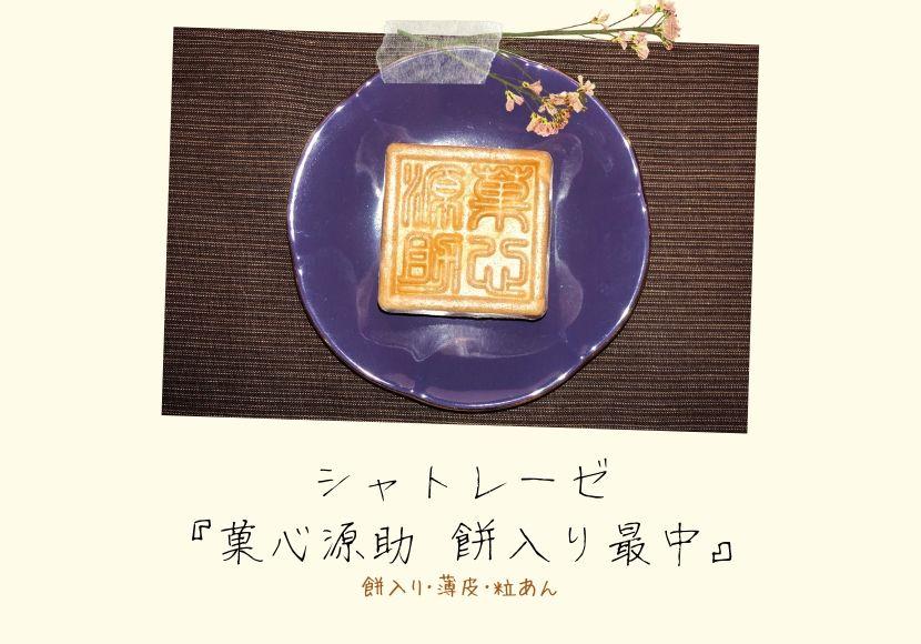 f:id:kurone-cocoa:20200126150634j:plain