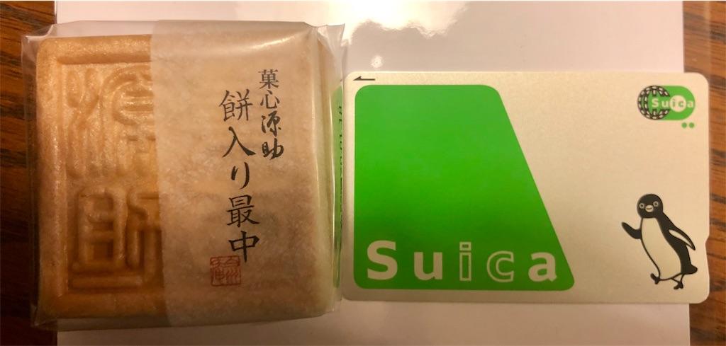 f:id:kurone-cocoa:20200207142757j:image