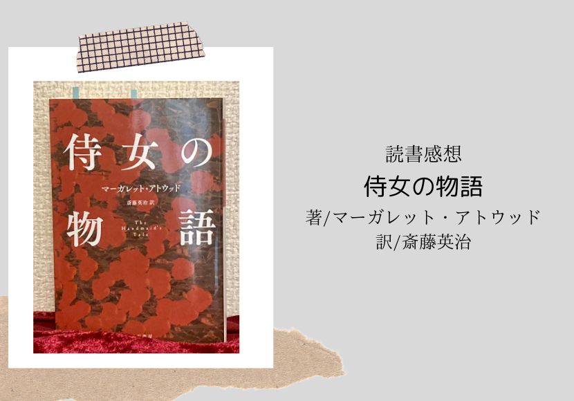 f:id:kurone-cocoa:20210519152536p:plain