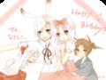 左から順に白玉、ケイト君&コットンちゃん(©なでしこ)、茶栗