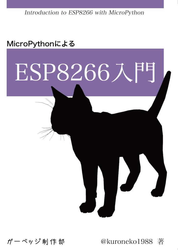f:id:kuroneko0208:20170403022443p:plain