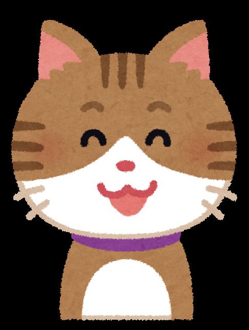 嬉しそうな猫のイラスト