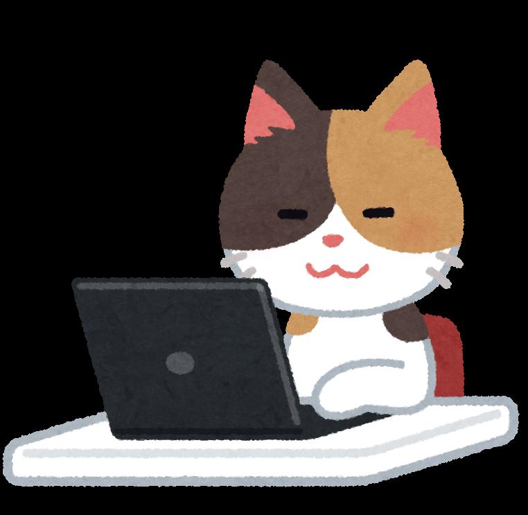 パソコンを使う猫
