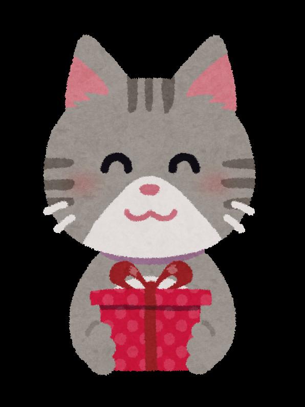 プレゼントを渡す猫
