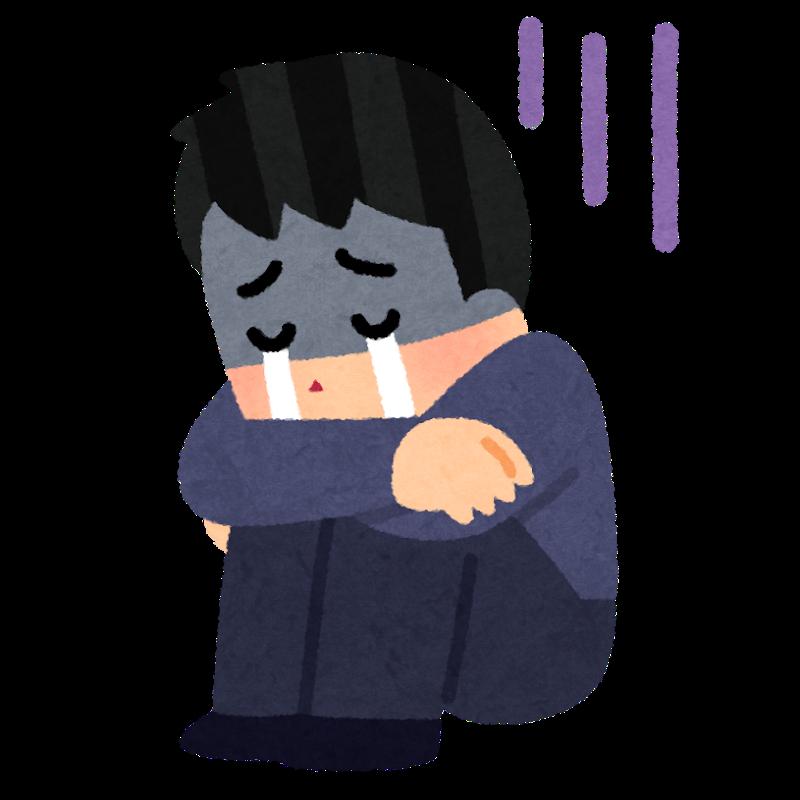 悲しんでいる人