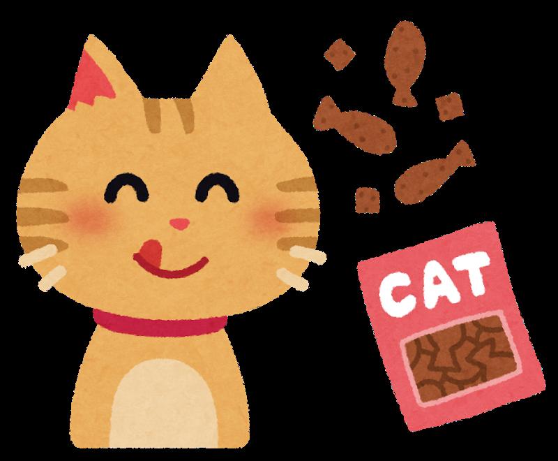 おやつに嬉しそうにする猫のイラスト