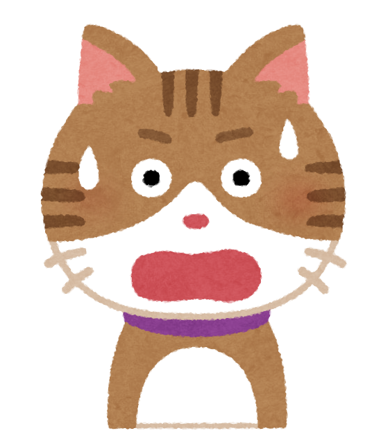驚いている猫のイラスト