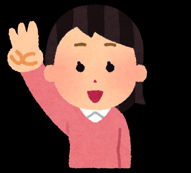 指を三本出す女性のイラスト