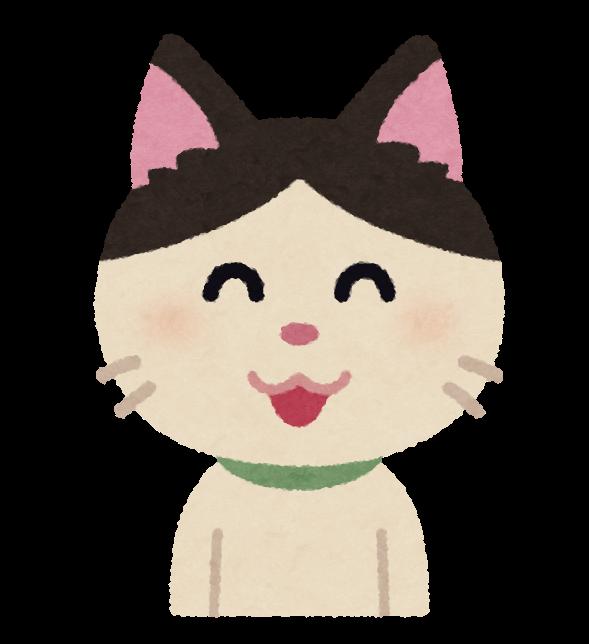喜んでいる猫のイラスト