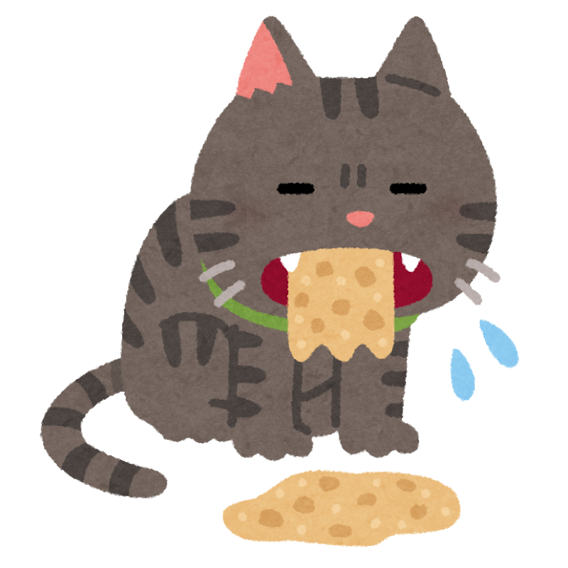 吐いている猫のイラスト