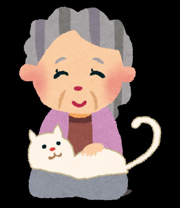 猫とおばあさんのイラスト