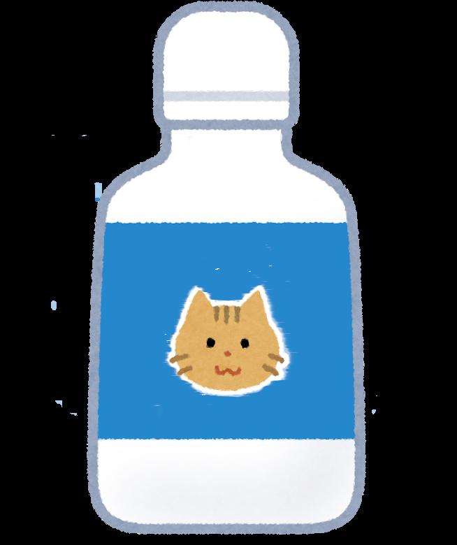 猫の液体歯磨きのイラスト