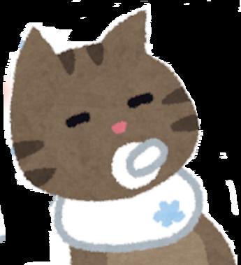 生まれたばかりの子猫のイラスト