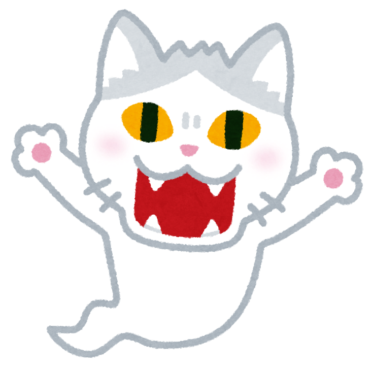 化け猫のイラスト