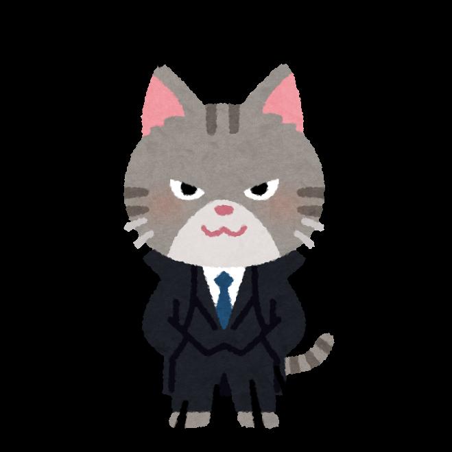 悪い目をした猫のイラスト