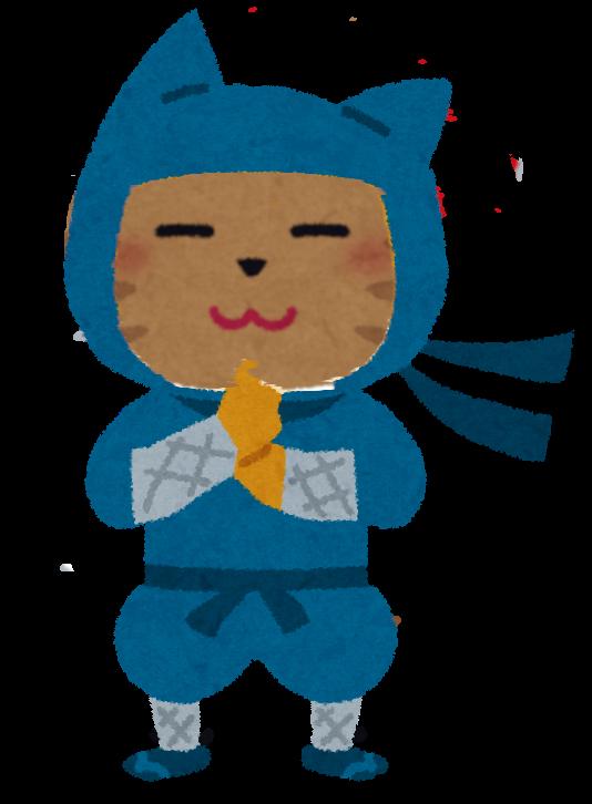 猫の忍者のイラスト