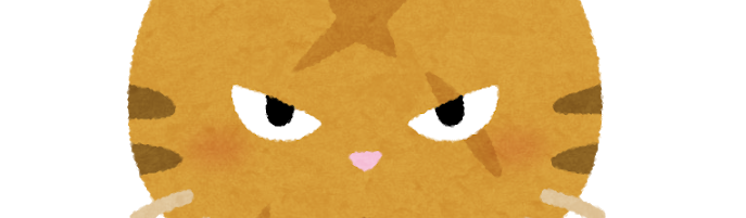睨んでいる猫の目のイラスト
