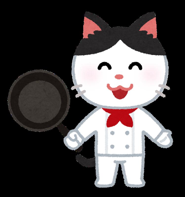 シェフの恰好をした猫のイラスト