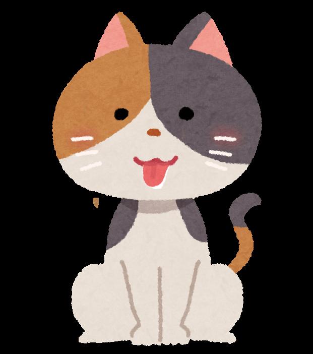 舌をしまい忘れた猫のイラスト