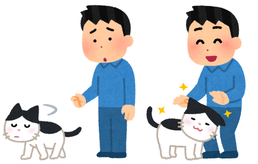 逃げる猫と寄ってくる猫のイラスト