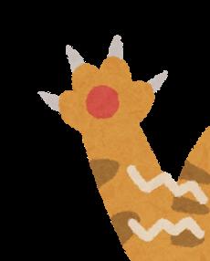 猫の爪のイラスト