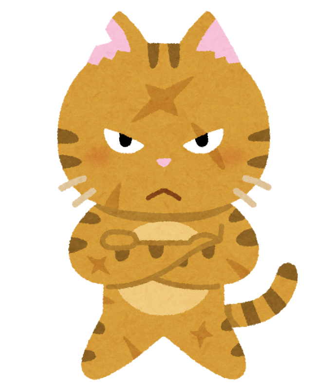 力強い猫のイラスト
