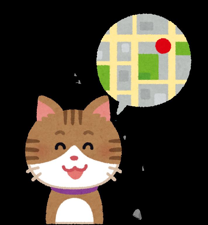 道がわかる猫のイラスト