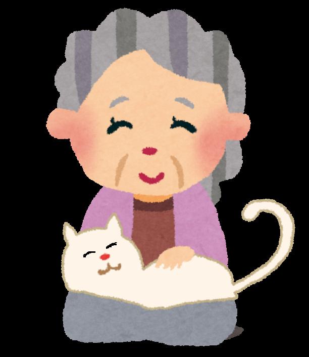おばあさんと猫のイラスト