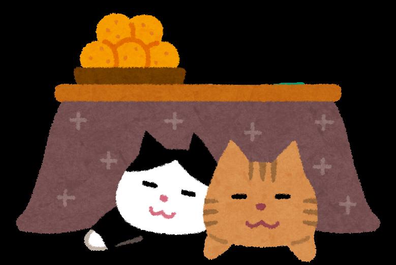 仲良くコタツで寝る猫のイラスト