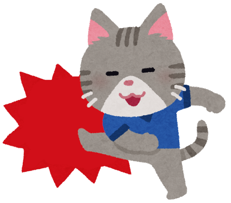 猫キックのイラスト