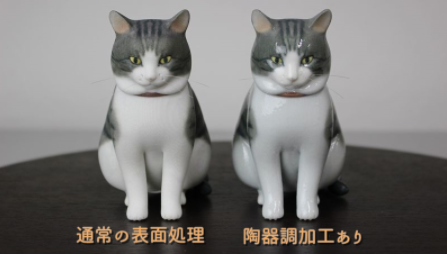 フィギュアの材質の違いの写真