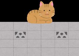 ブロック塀の上にいる猫のイラスト