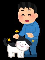 猫がなついている人のイラスト
