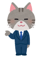 スーツを着ている猫のイラスト