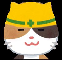 ヘルメットをかぶった猫のイラスト
