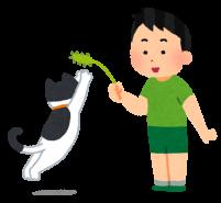 猫じゃらしで遊ぶ猫のイラスト