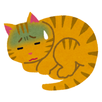 体調が悪い猫のイラスト