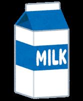 ミルクのイラスト
