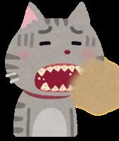 口がクサい猫のイラスト
