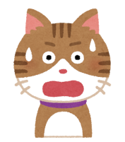 焦っている猫のイラスト