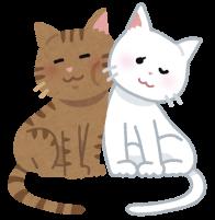 猫のカップルのイラスト