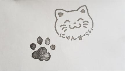 猫のイラストの写真