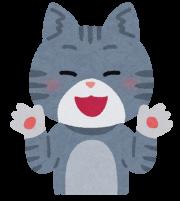 爪を見せている猫のイラスト