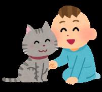 猫と赤ちゃんのイラスト