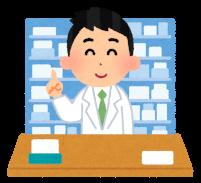 薬剤師のイラスト