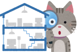 ルーペで家を調べる猫のイラスト