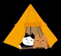 テントで寝る猫のイラスト