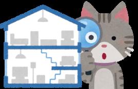 ルーペで家をのぞき込む猫のイラスト