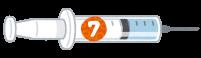 7種混合ワクチンのイラスト
